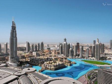 Dubaj - perla Spojených arabských emirátov